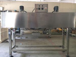 电热收缩炉